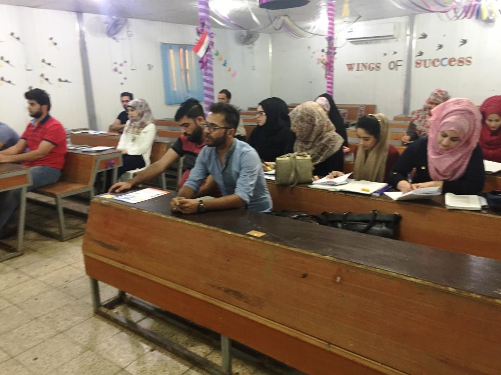 كلية شط العرب الجامعه  تنظم دورات تقويه