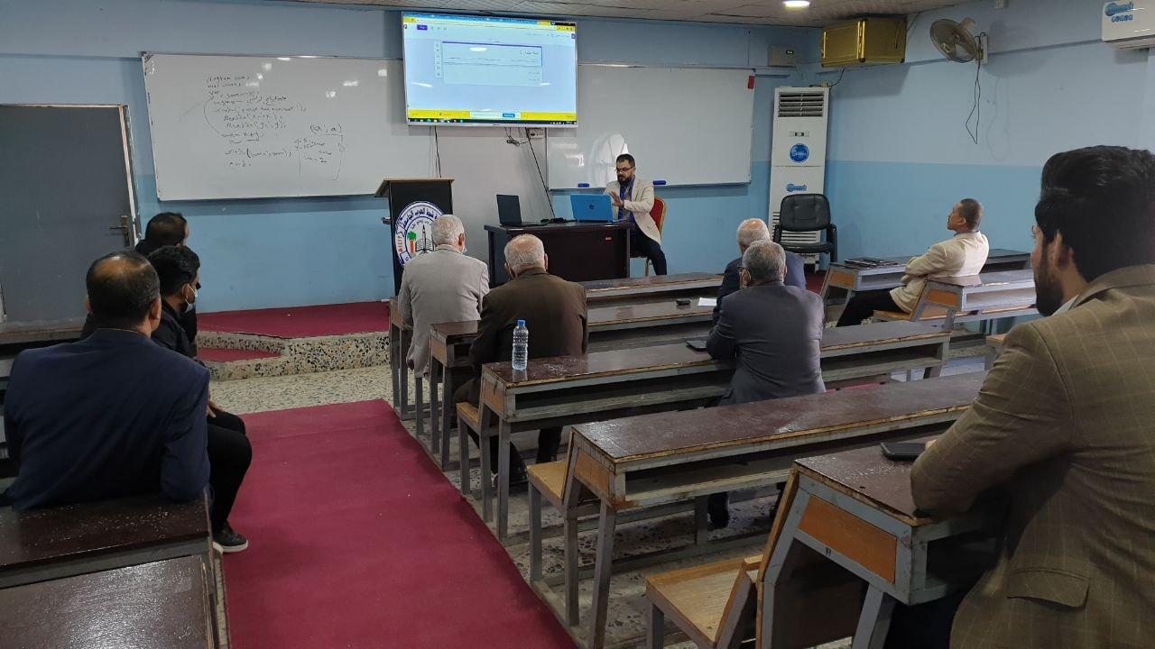 الورشة التعزيزية الاولى للكادر التدريسي في كلية شط العرب الجامعة