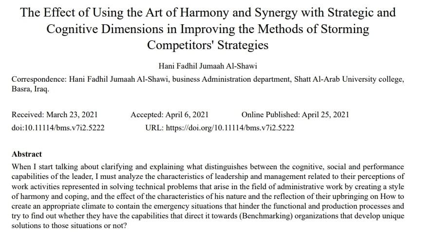 نشر بحث لتدريسي في كلية شط العرب الجامعة في مجلة عالمية