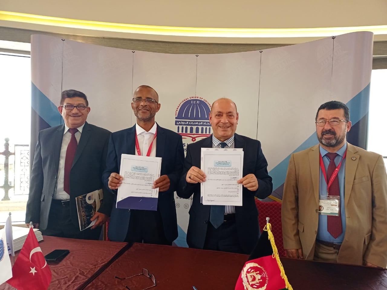 كلية شط العرب الجامعة توقع مذكرة تفاهم مع  جامعة ابن الطفيل المغربية