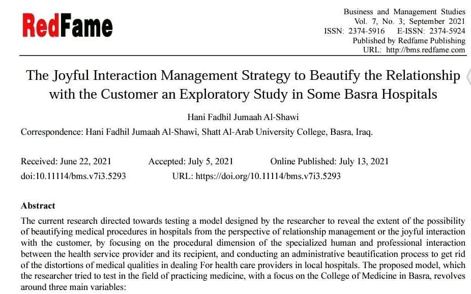 مجلة علمية أجنبية تنشر بحثا لتدريسي في كلية شط العرب الجامعة