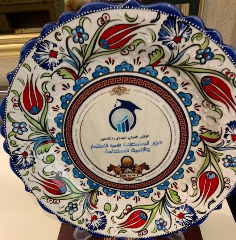 منح كلية شط العرب الجامعة درع إتحاد الجامعات العالمي