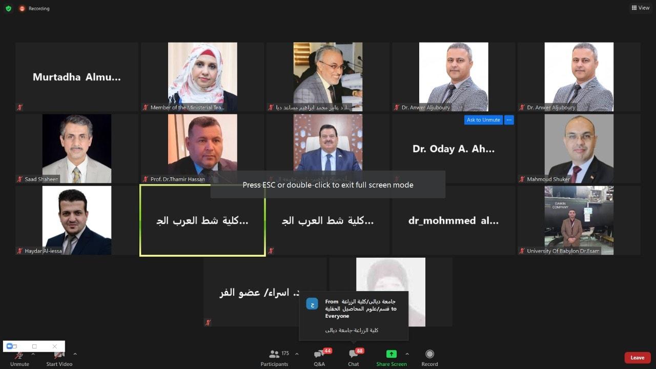 زيارة أعضاء الفريق الوزاري للتعليم الإلكتروني لكلية شط العرب الجامعة