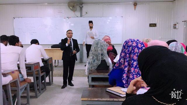 الطالب المحاضر