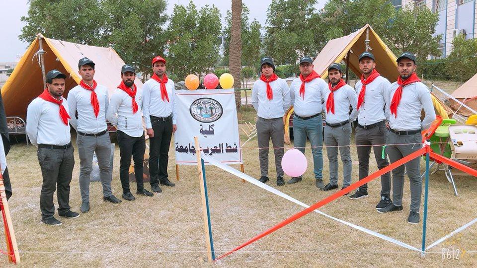 مشاركة الكلية في جوالة جامعات العراق