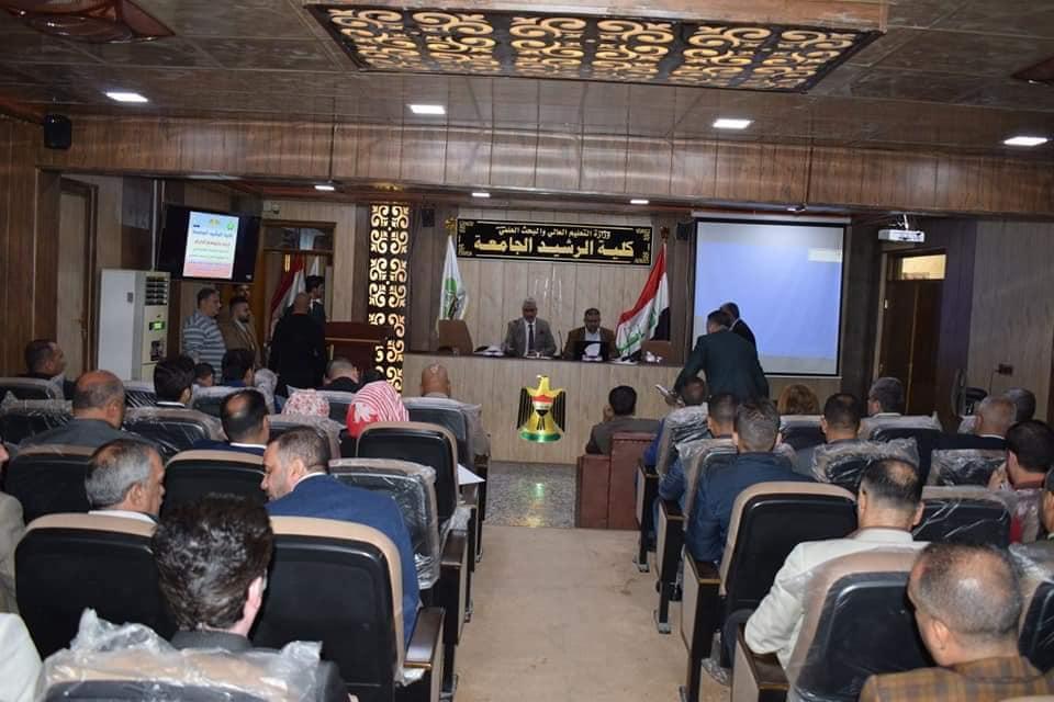 كلية شط العرب الجامعة تشارك في ورشة عمل