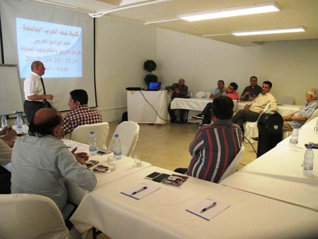 كلية شط العرب الجامعه تقيم  البرنامج التدريبي (  طرائق التدريس و التكنلوجيا  الحديثه)