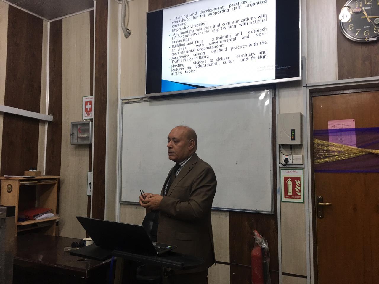 مشاركة تدريسي في مؤتمر إتحاد الجامعات العالمي