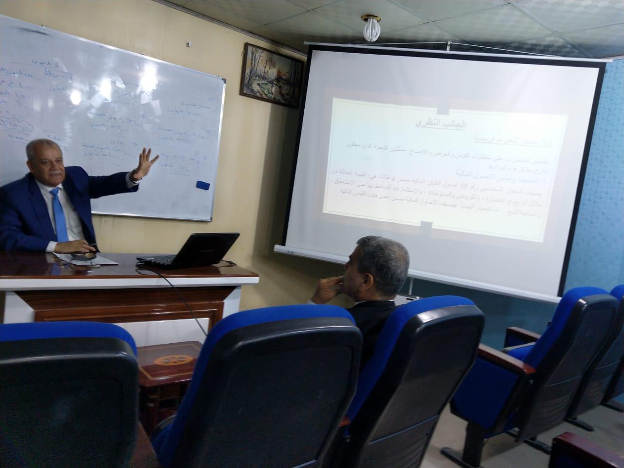 مشاكل تطبيق المعيار المحاسبي رقم 9 في العراق