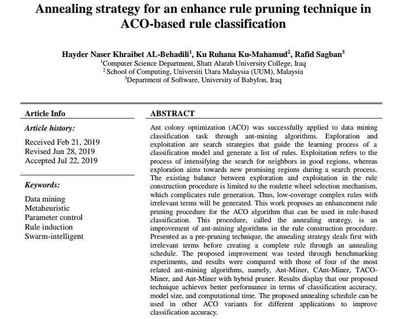 نشر بحث علمي لتدريسي في قسم علوم الحاسبات