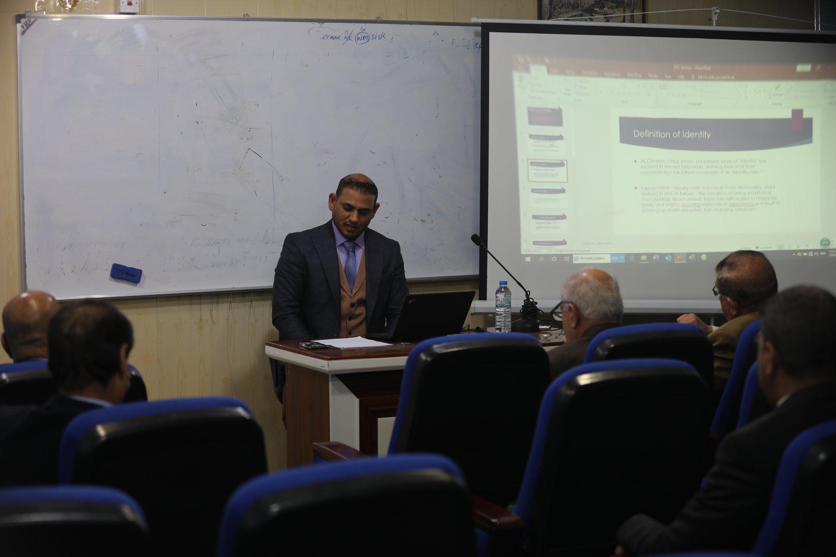 حلقة دراسية بعنوان ( العنف والبناء الاجتماعي للهوية الاثنية)
