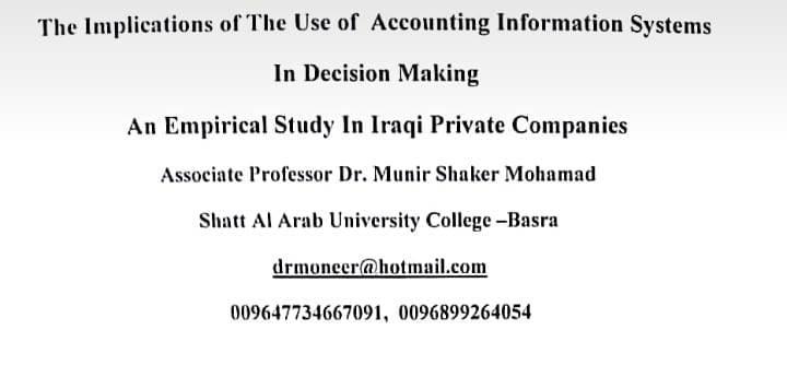 نشر بحث علمي لرئيس القسم المحاسبة