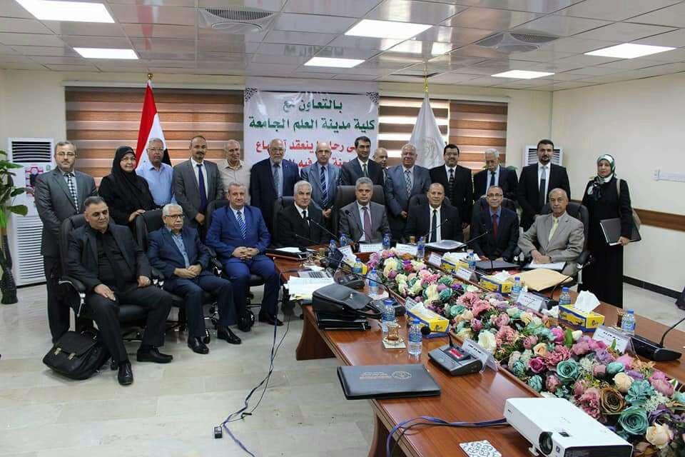 اجتماع اللجنة المعرفية المحاسبية بمشاركة كلية شط العرب الجامعة