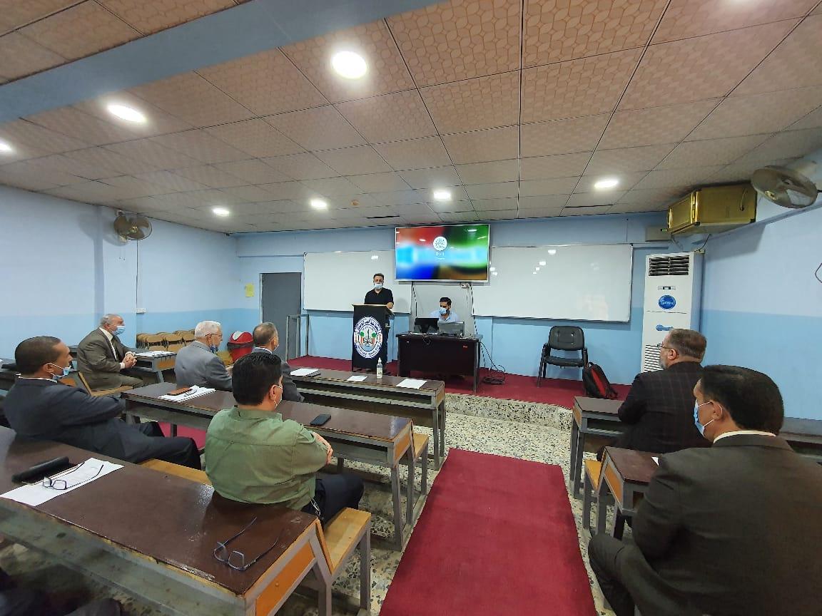 مناقشة النظام ادارة اللجنة الامتحانية الإلكتروني