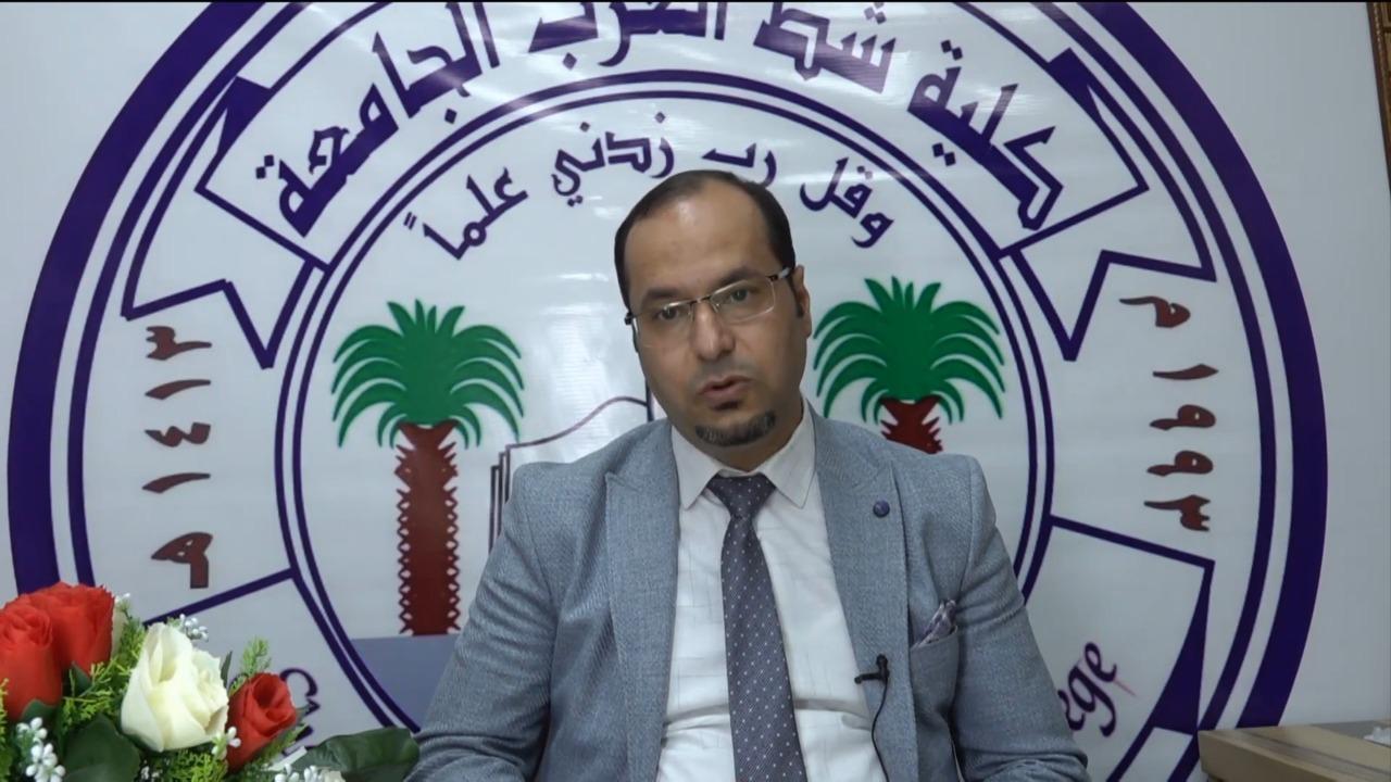 زيارة الفريق الوزاري الى كلية شط العرب الجامعة - كلمة الدكتور احمد عمار جواد