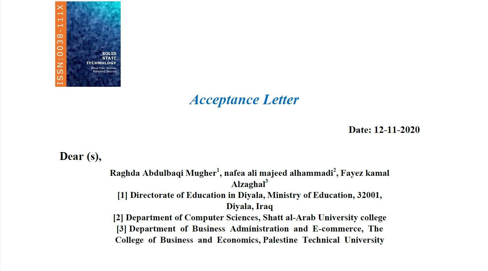 بحث لتريسي في كلية شط العرب الجامعة  يقبل للنشر في مجلة  عالمية