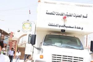 حملة للتبرع بالدم وبالتعاون مع مصرف الدم