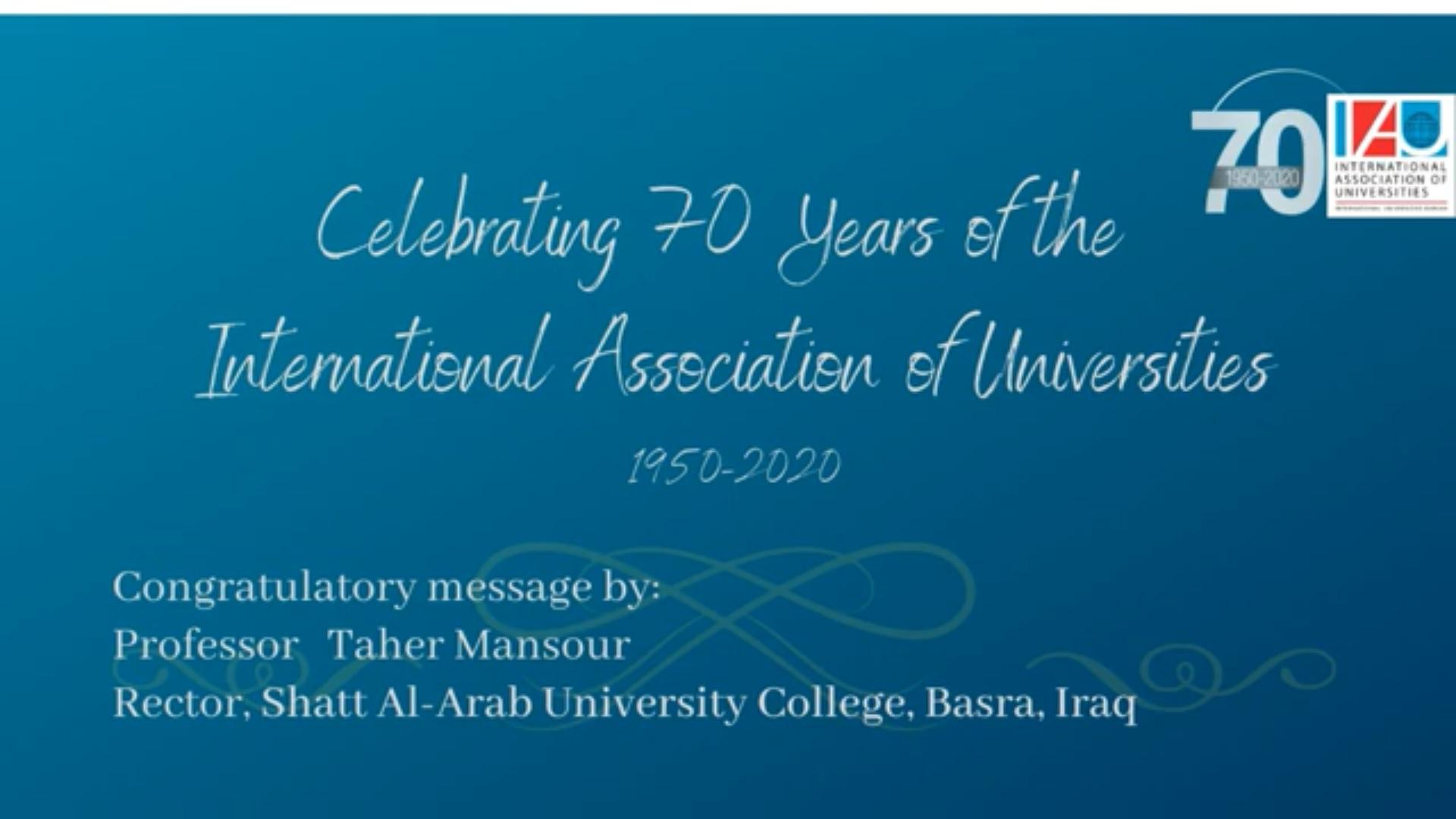 كلية شط العرب الجامعة تشارك في احتفالية أتحاد الجامعات العالمي