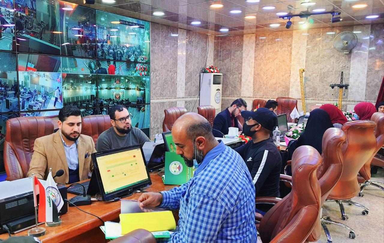 اعلان حول إجراءات التسجيل الإلكتروني قبل أنتهاء المدة المقررة