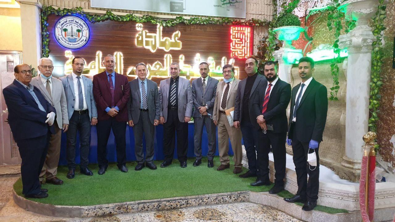 زيارة الفريق الوزاري للتعليم الالكتروني الى كلية شط العرب الجامعة