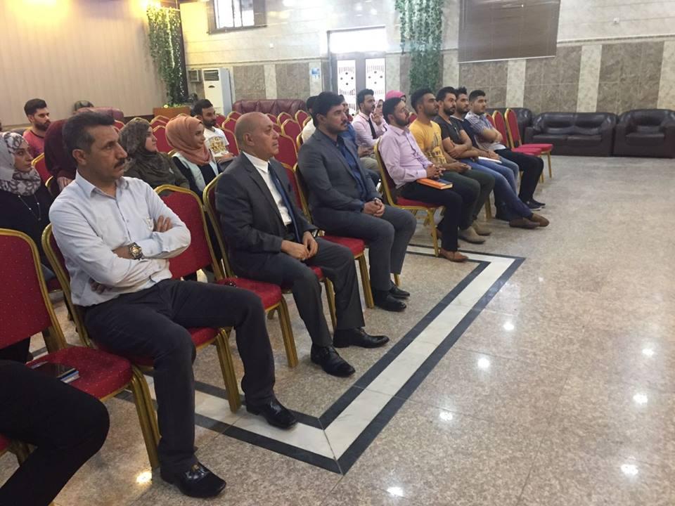 دورة ادارة الصحه و السلامه المهنيه في قاعة الاجتماعات