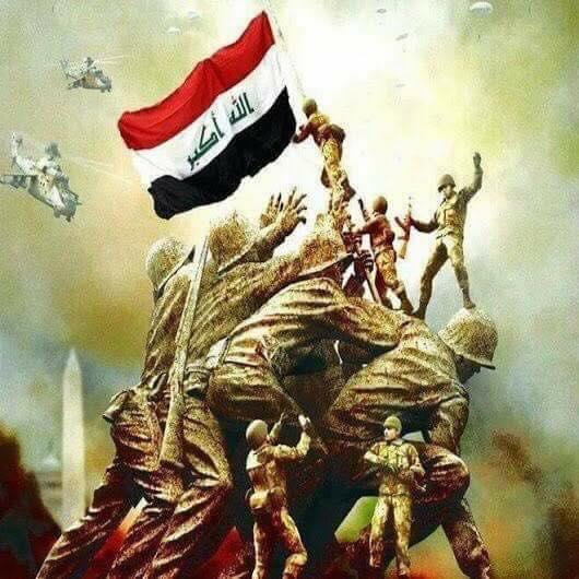 تهنئة بمناسبة النصر النهائي وتحرير جميع مدن العراق