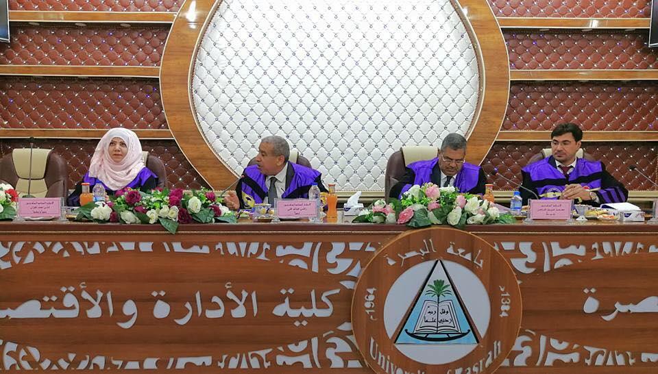 تدريسي من كلية شط العرب الجامعة يشارك بلجنة مناقشة في جامعة البصرة