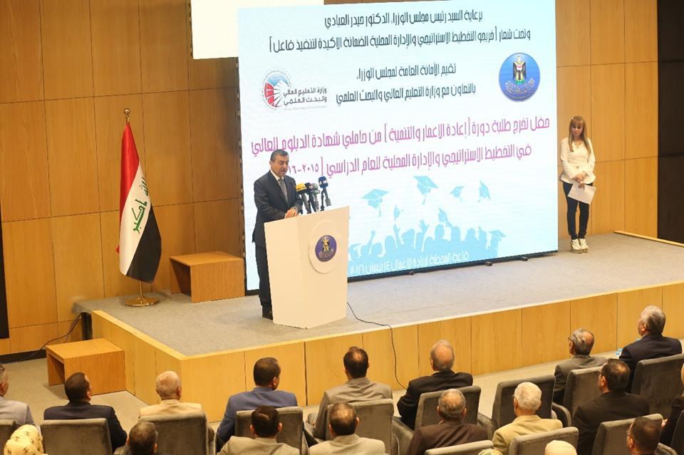 تدريسي في كلية شط العرب الجامعة يكرم من قبل الأمانة العامة لمجلس الوزراء