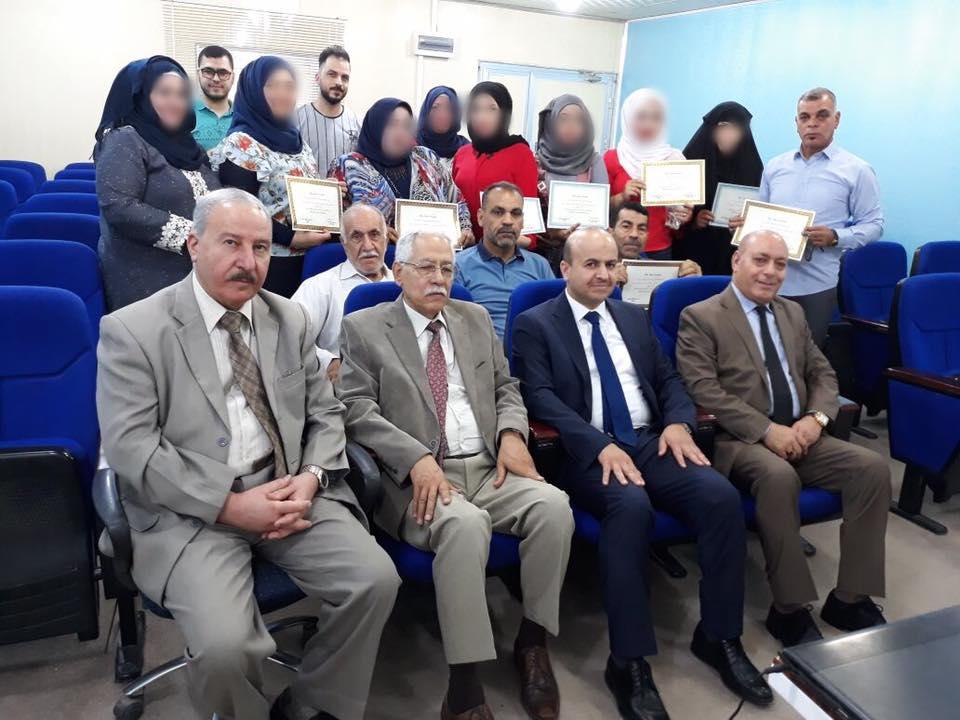 توزيع الشهادات للموظفين المشاركين في الدورة