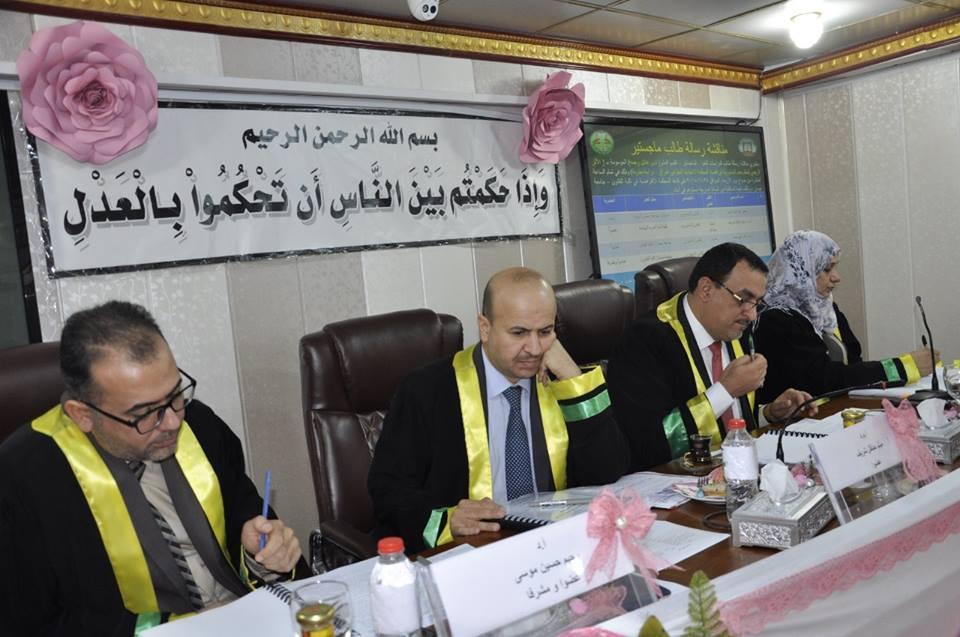 مشاركة السيد عميد الكلية في لجنة مناقشة في جامعة ميسان