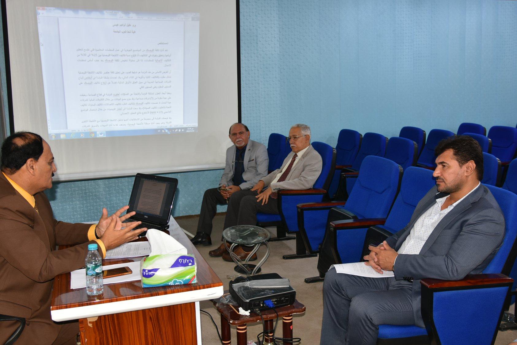 إدارة التكلفة اللوجستية في تحسين الأداء المالي للشركات الصناعية المدرجة في سوق العراق للأوراق المالية