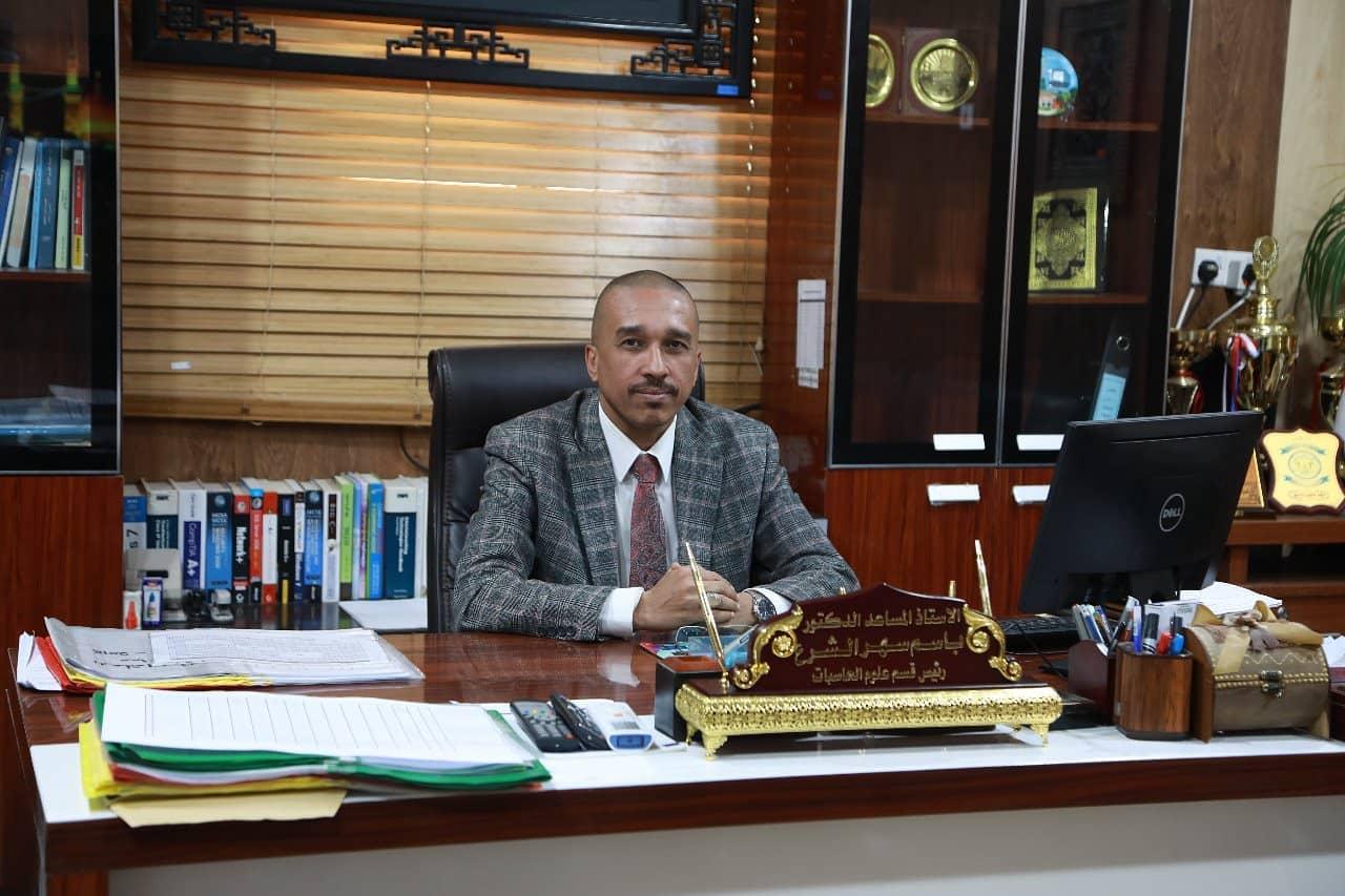 تكليف الاستاذ المساعد الدكتور باسم ياسين بمهامرئاسة القسم