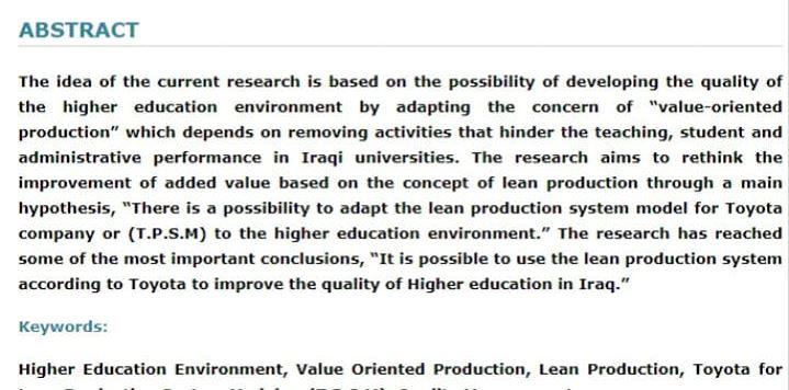نشر بحث علمي لتدريسي في قسم المحاسبة