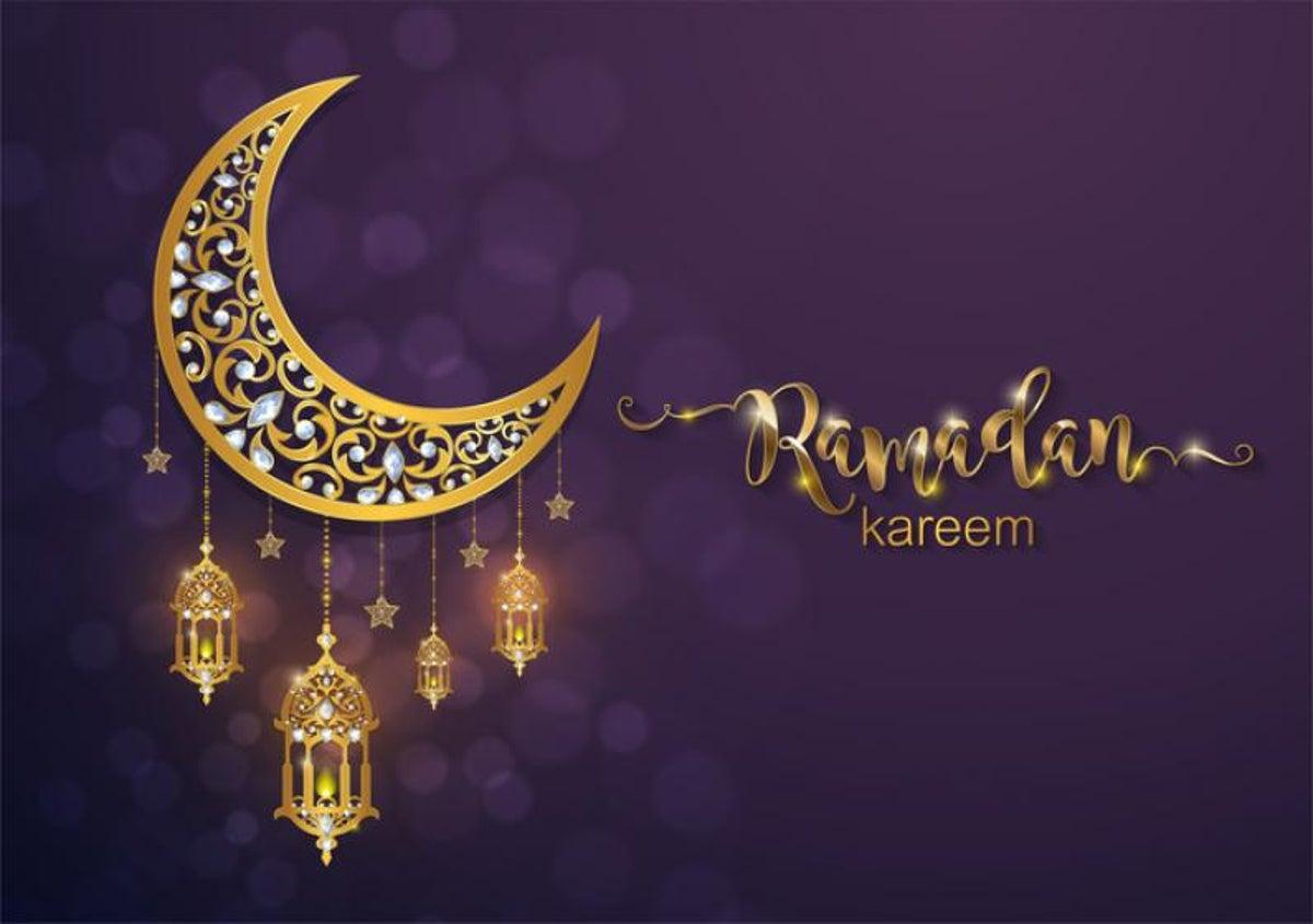 تهنئة بمناسبة حلول شهر رمضان