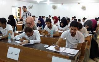 بدء الامتحانات النهائية للعام الدراسي 2016-2017