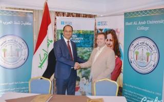 توقيع عقد بين كليه شط العرب الجامعة والمجلس الثقافي البريطاني